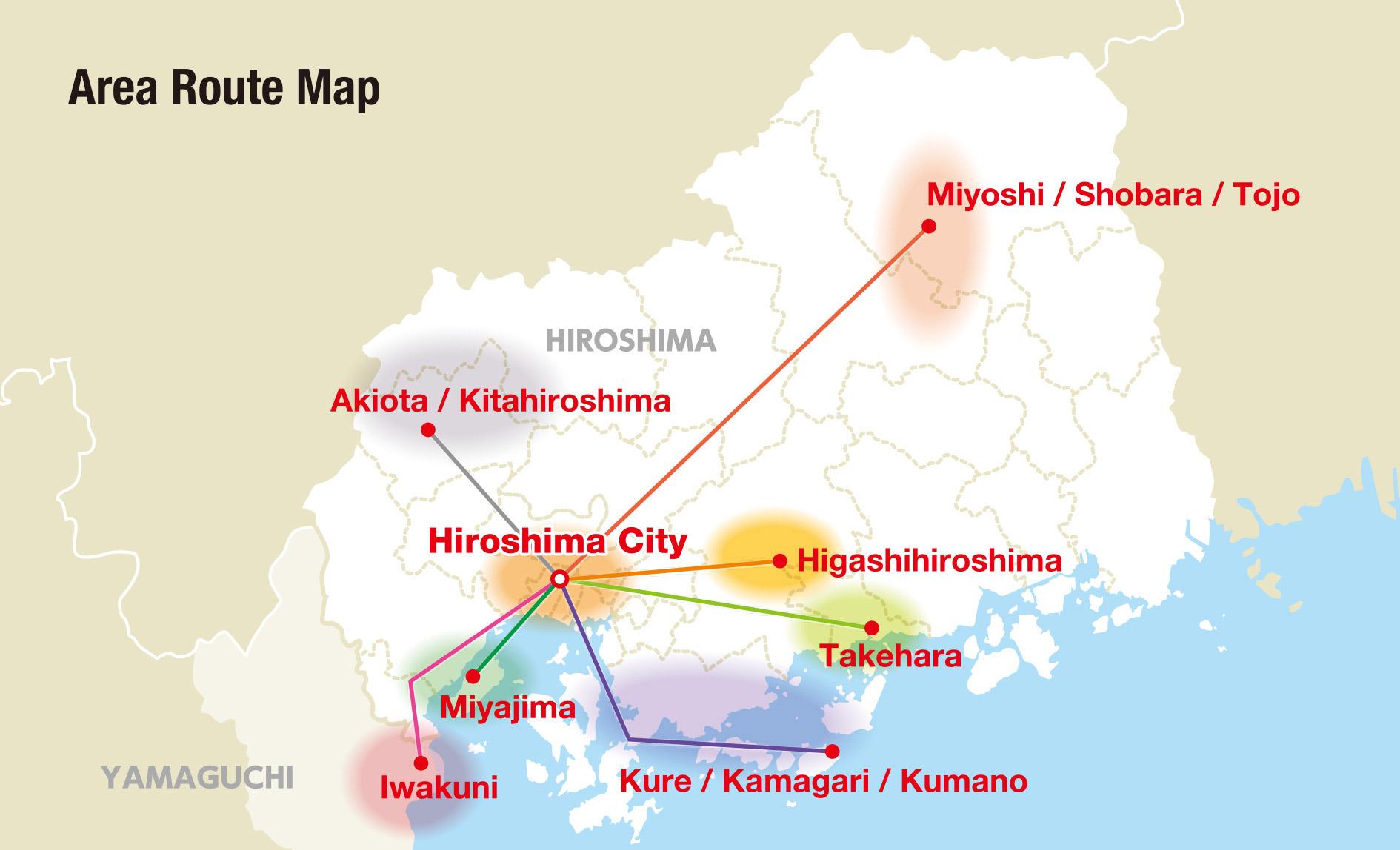 Visit Hiroshima Tourist Pass / Bus, Night Bus, Booking in Japan / Willer