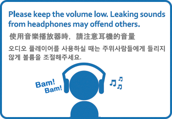 Please keep the volume low. Leaking sounds from headphones may offend others