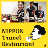 Nippon Travel Restaurant