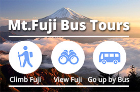Mt. Fuji Bus Tours