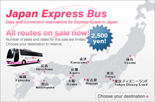 Japan Express Bus - Easy and convenient reservation for Express buses in Japan
