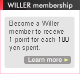Become a Willer member to receive 1 point for each yen spent.
