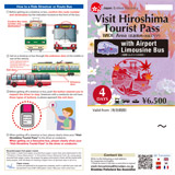 WIDE Area with Airport Limousine Bus (Within Hiroshima prefecture area and Iwakuni area)