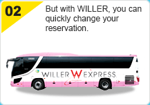 Bus changing services now available! / Bus, Night Bus