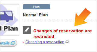 Changes of reservation are restricted