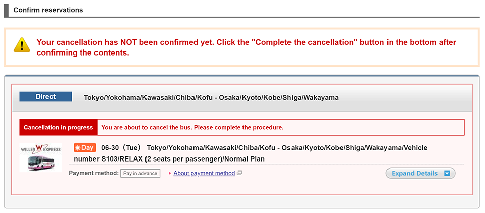 Confirm the details of the cancellation and click the 'Confirm and complete the cancellation' button.