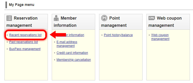 Go to 'Recent reservations list' in 'Reservation Management' Section.