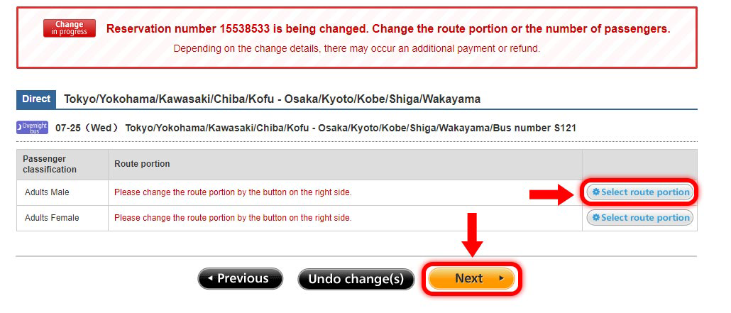 Choose the route portion and click 'Next'.